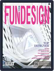 Fundesign 瘋設計 (Digital) Subscription December 10th, 2013 Issue