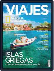 Viajes Ng (Digital) Subscription June 1st, 2019 Issue