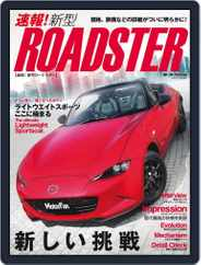 モーターファン別冊 Magazine (Digital) Subscription May 1st, 2015 Issue