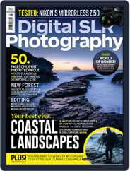 Digital SLR Photography Subscription March 1st, 2020 Issue
