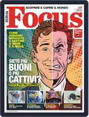 Focus Italia (Digital) Subscription March 1st, 2020 Issue