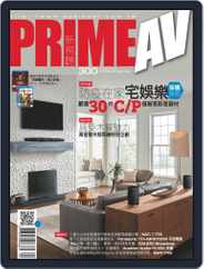 Prime Av Magazine 新視聽 (Digital) Subscription April 6th, 2020 Issue