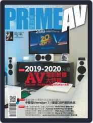 Prime Av Magazine 新視聽 (Digital) Subscription March 4th, 2020 Issue