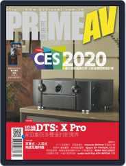Prime Av Magazine 新視聽 (Digital) Subscription February 4th, 2020 Issue