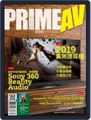 Prime Av Magazine 新視聽 (Digital) Subscription December 4th, 2019 Issue