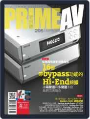 Prime Av Magazine 新視聽 (Digital) Subscription November 4th, 2019 Issue
