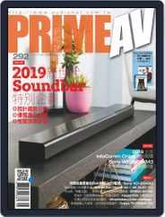 Prime Av Magazine 新視聽 (Digital) Subscription August 5th, 2019 Issue