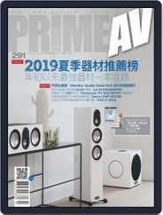 Prime Av Magazine 新視聽 (Digital) Subscription July 3rd, 2019 Issue
