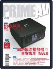 Prime Av Magazine 新視聽 (Digital) Subscription June 4th, 2019 Issue
