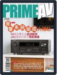 Prime Av Magazine 新視聽 (Digital) Subscription April 2nd, 2019 Issue