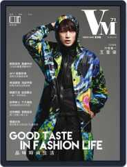 Vision Man 質男幫 (Digital) Subscription September 15th, 2017 Issue