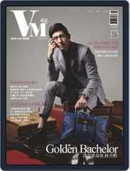 Vision Man 質男幫 (Digital) Subscription October 29th, 2014 Issue