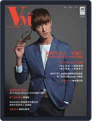 Vision Man 質男幫 (Digital) Subscription May 20th, 2014 Issue