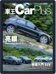 Car Plus (Digital) Subscription April 29th, 2020 Issue