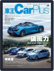 Car Plus (Digital) Subscription January 30th, 2020 Issue