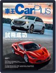 Car Plus (Digital) Subscription December 27th, 2019 Issue