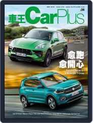 Car Plus (Digital) Subscription October 31st, 2019 Issue