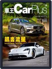 Car Plus (Digital) Subscription September 26th, 2019 Issue