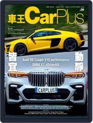 Car Plus (Digital) Subscription July 25th, 2019 Issue