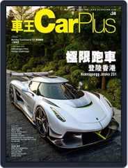 Car Plus (Digital) Subscription April 25th, 2019 Issue