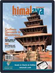 Himalayas (Digital) Subscription April 7th, 2016 Issue