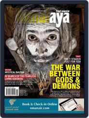 Himalayas (Digital) Subscription March 14th, 2016 Issue