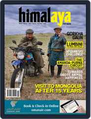 Himalayas (Digital) Subscription October 24th, 2014 Issue