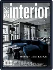 Interior Taiwan 室內 (Digital) Subscription February 17th, 2020 Issue