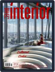 Interior Taiwan 室內 (Digital) Subscription November 15th, 2019 Issue