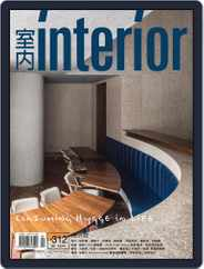 Interior Taiwan 室內 (Digital) Subscription September 12th, 2019 Issue
