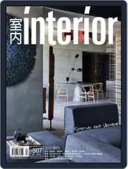 Interior Taiwan 室內 (Digital) Subscription April 12th, 2019 Issue