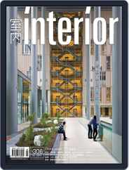 Interior Taiwan 室內 (Digital) Subscription March 19th, 2019 Issue