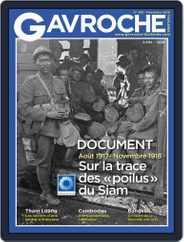 Gavroche (Digital) Subscription November 1st, 2018 Issue