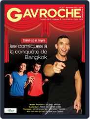 Gavroche (Digital) Subscription November 1st, 2017 Issue