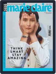 Marie Claire Russia (Digital) Subscription May 1st, 2020 Issue