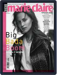 Marie Claire Russia (Digital) Subscription January 1st, 2020 Issue