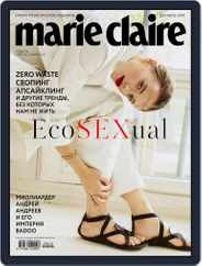 Marie Claire Russia (Digital) Subscription December 1st, 2019 Issue