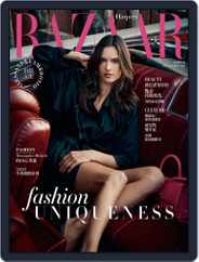 Harper's BAZAAR Taiwan (Digital) Subscription July 11th, 2019 Issue