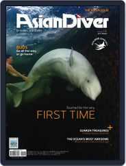 Asian Diver (Digital) Subscription October 31st, 2011 Issue