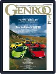 GENROQ ゲンロク (Digital) Subscription February 1st, 2016 Issue