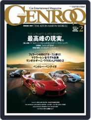 GENROQ ゲンロク (Digital) Subscription December 30th, 2015 Issue