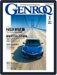 GENROQ ゲンロク (Digital) Subscription December 2nd, 2015 Issue