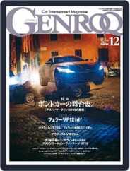 GENROQ ゲンロク (Digital) Subscription October 30th, 2015 Issue