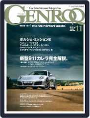 GENROQ ゲンロク (Digital) Subscription September 29th, 2015 Issue