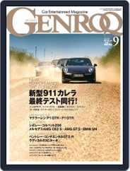 GENROQ ゲンロク (Digital) Subscription July 26th, 2015 Issue