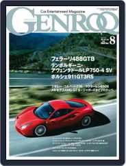 GENROQ ゲンロク (Digital) Subscription June 29th, 2015 Issue
