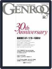 GENROQ ゲンロク (Digital) Subscription May 27th, 2015 Issue