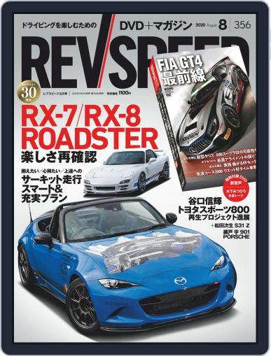REV SPEED June 27th, 2020 Digital Back Issue Cover