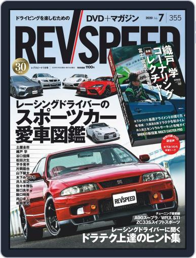 REV SPEED May 27th, 2020 Digital Back Issue Cover