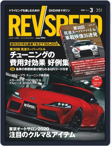 REV SPEED January 27th, 2020 Digital Back Issue Cover